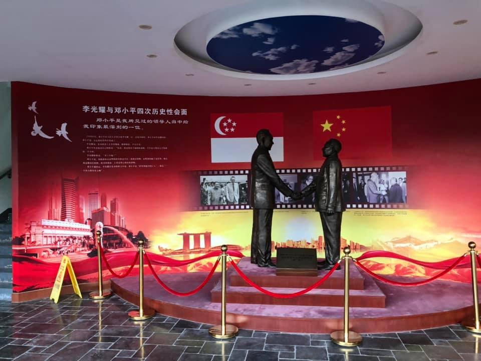 20191230-LKY and Deng handshake.jpg