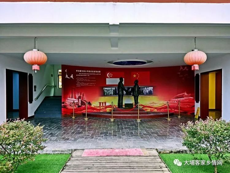 20191230-LKY exhibition house wide.jpeg