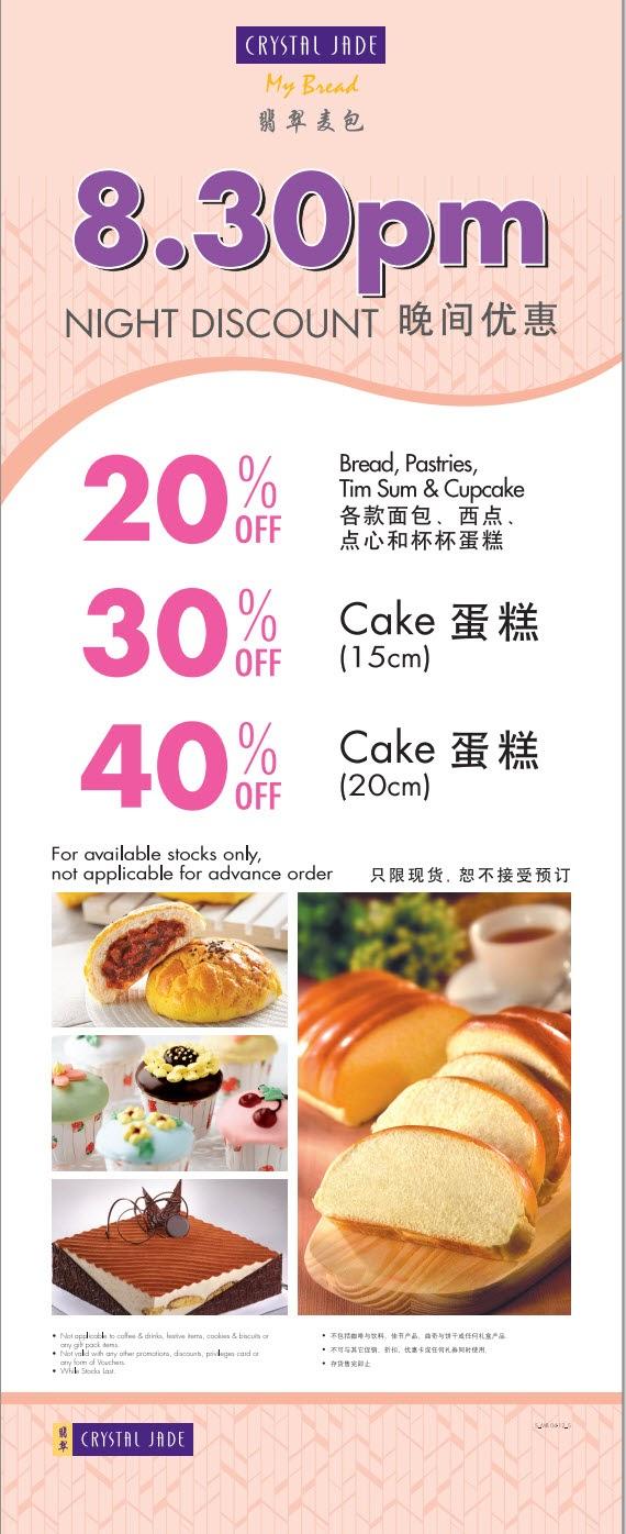 crystal-jade-bakery-night-discount (1).jpg