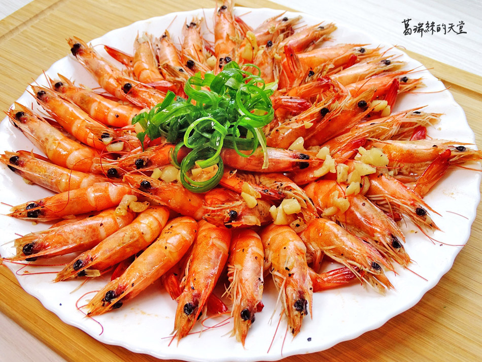 20200106-prawn dish.jpg