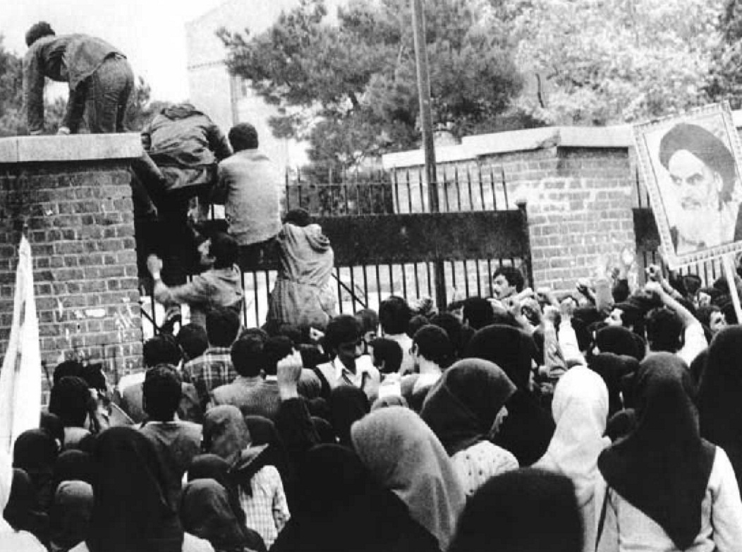 20190109 1979 hostage crisi.jpg