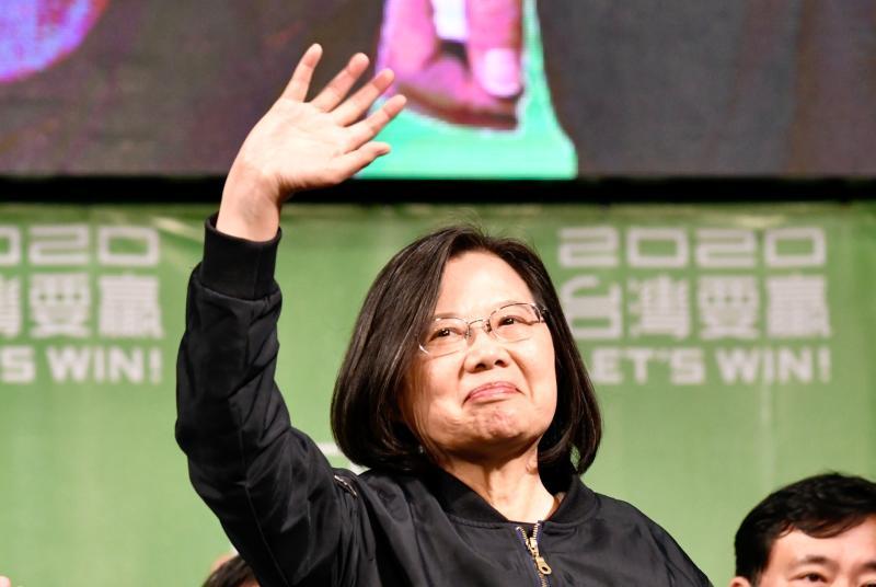 20200113-Tsai wins.jpg
