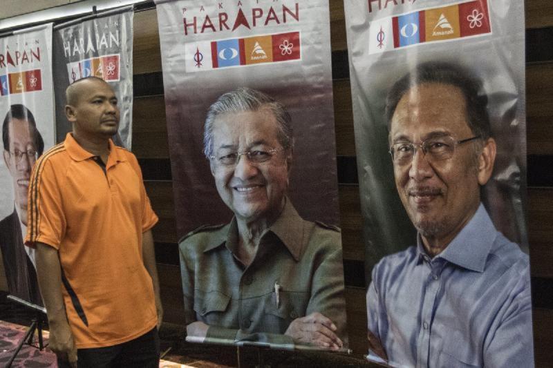 20200115-Pakatan Harapan Malay supporter.jpg