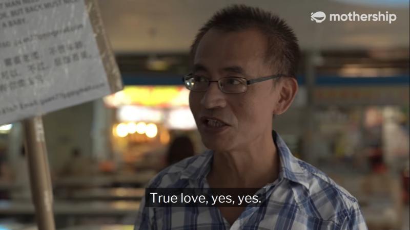 20200120-Ah Guan true love.jpg