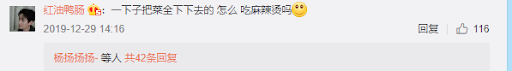 20200121-comment malatang.png