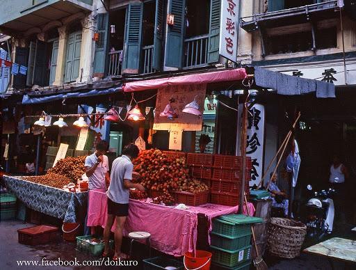20200109-fruit stall old.jpg
