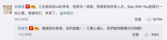 20200129-weibo.jpg