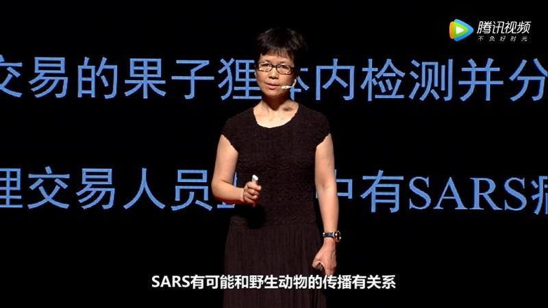 20200130-shi zheng li.jpg