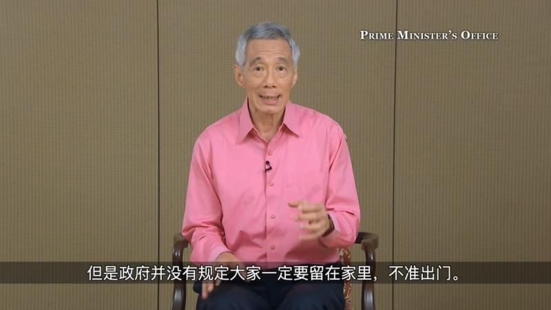 20200210-PM Lee no need to stay at home.jpg