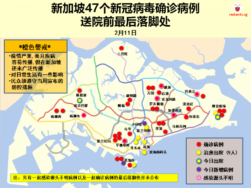 11 feb sg map.png