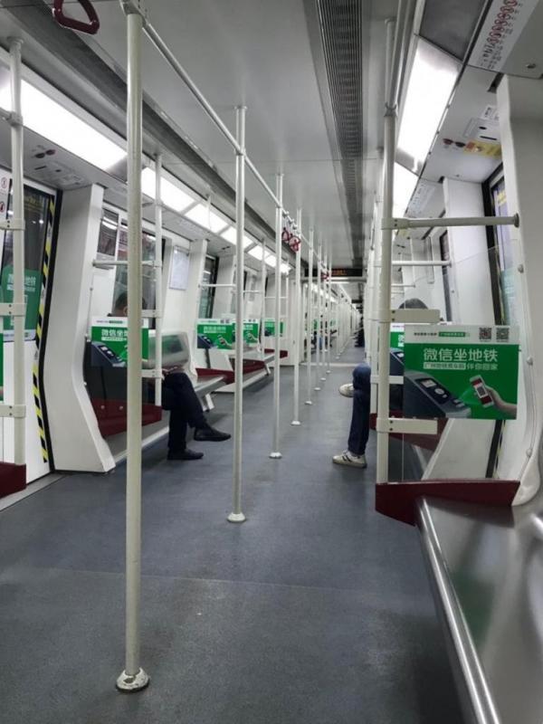 20200211-guangzhou subway.jpg