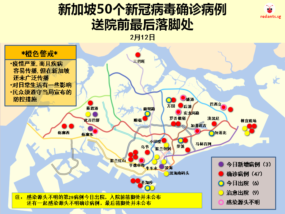 12 feb sg map UPDATED.png