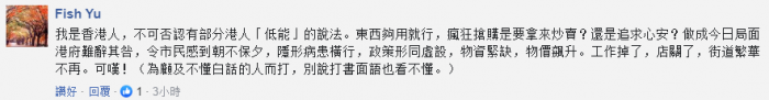 20200219-HK response 02.png