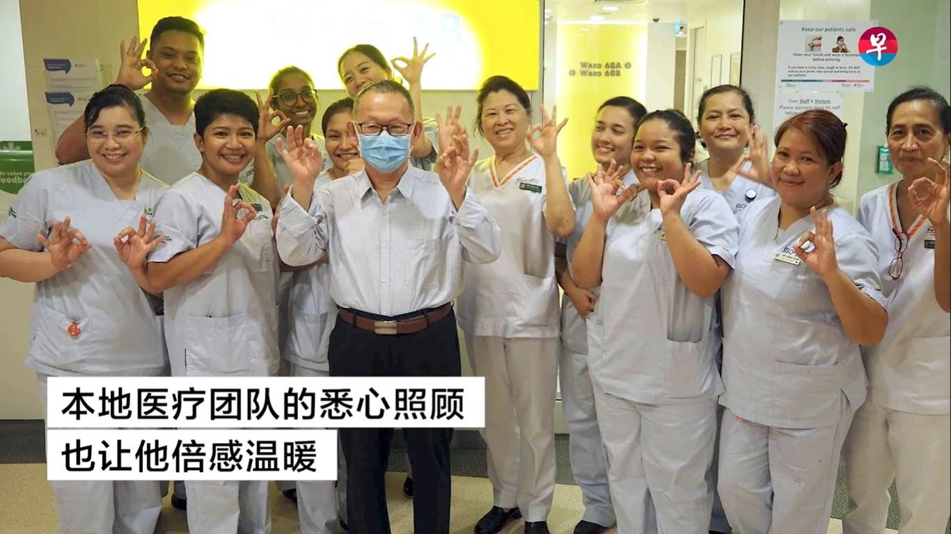 20200219-nurses.jpg