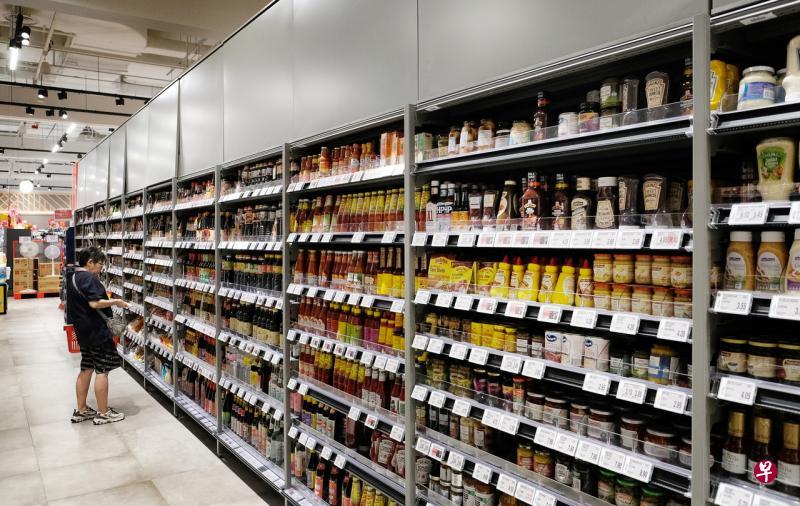 20200218-supermarket.jpg