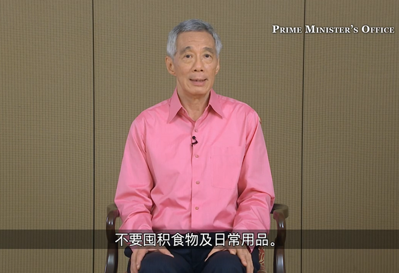 20200220-PM Lee.png