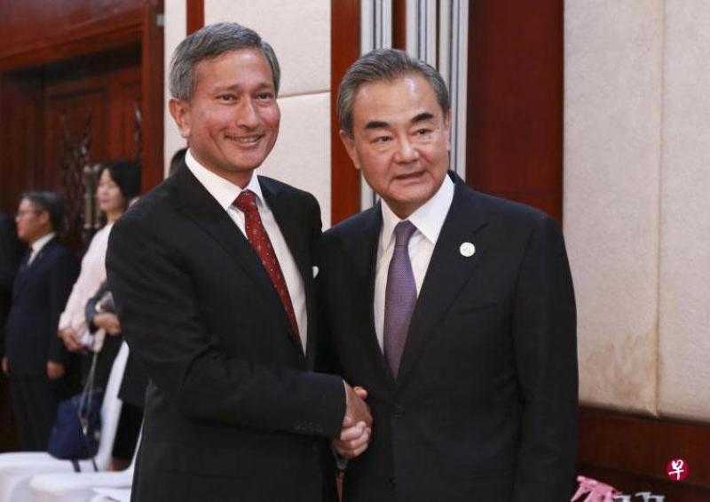 20200220-wang yi and vivian.jpg