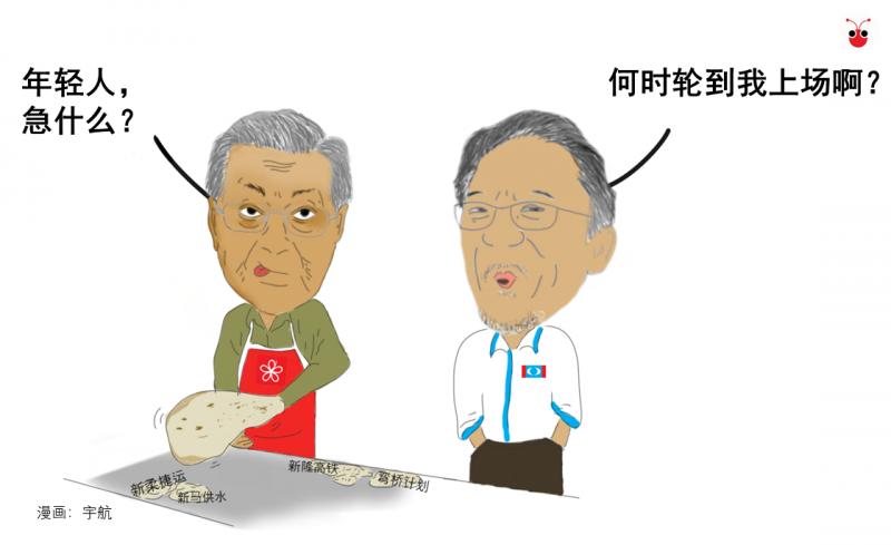 20200226-Mahathir Prata and Anwar.png