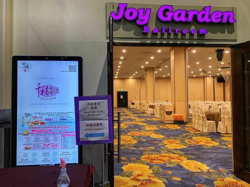 20200306-Joy  Garden.jpg