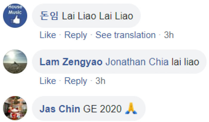 20200313-lai liao GE2020.png