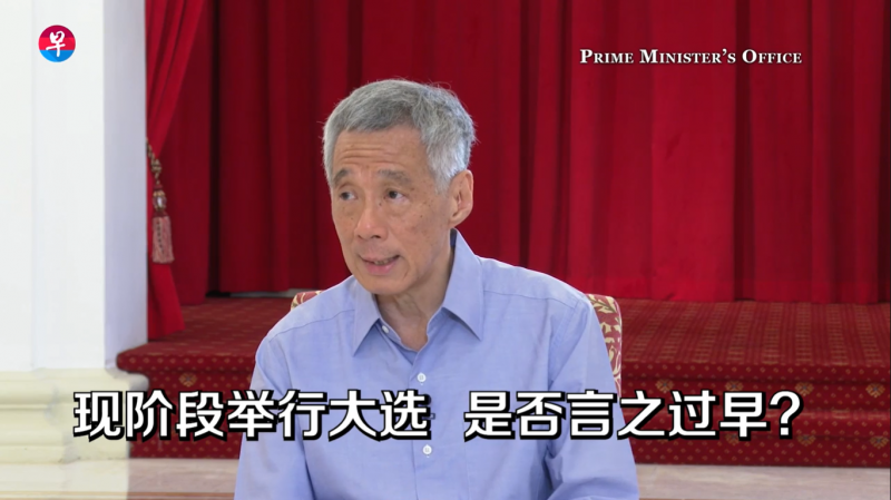 20200327-PM Lee on elections.png