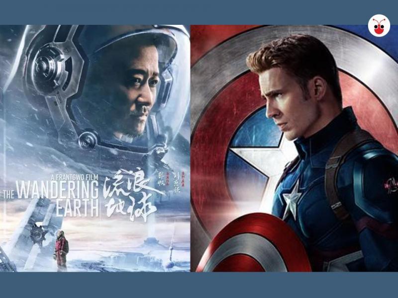 20200415-US China Cover.jpg