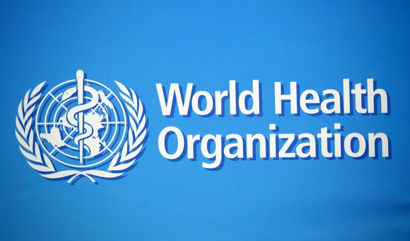 20200415-WHO logo.jpg