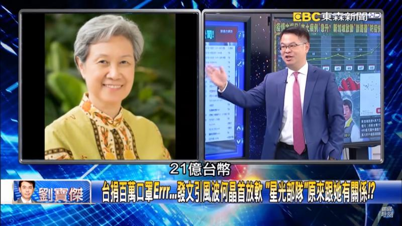 20200422-taiwan news.jpg
