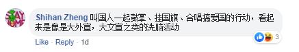 20200427-Shihan Zheng.png