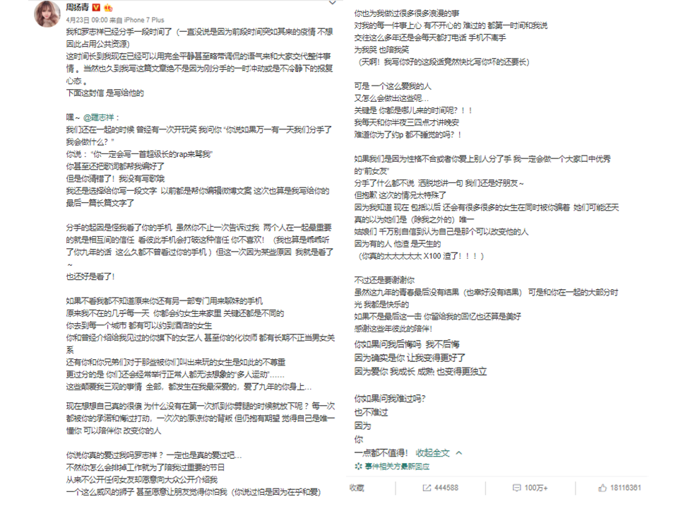 20200429-zhou full text.png