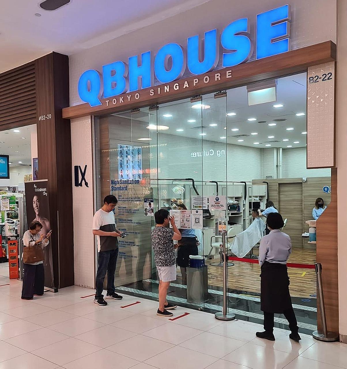 20200511-qb house.jpg