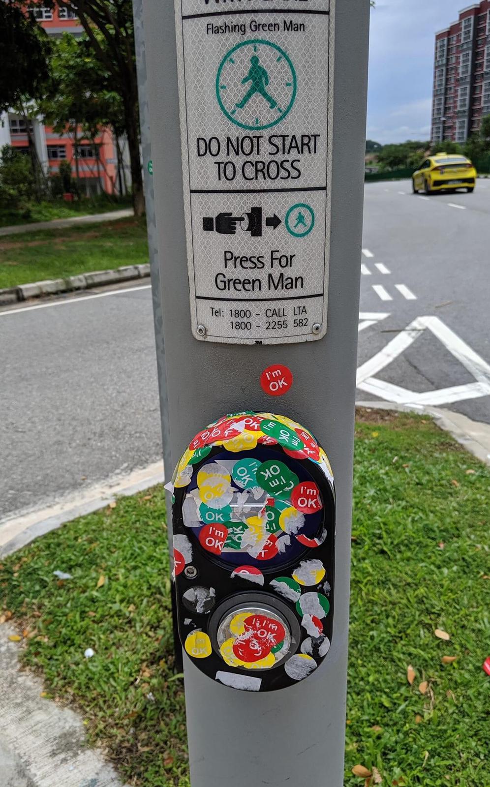 20200515-traffic light.jpg