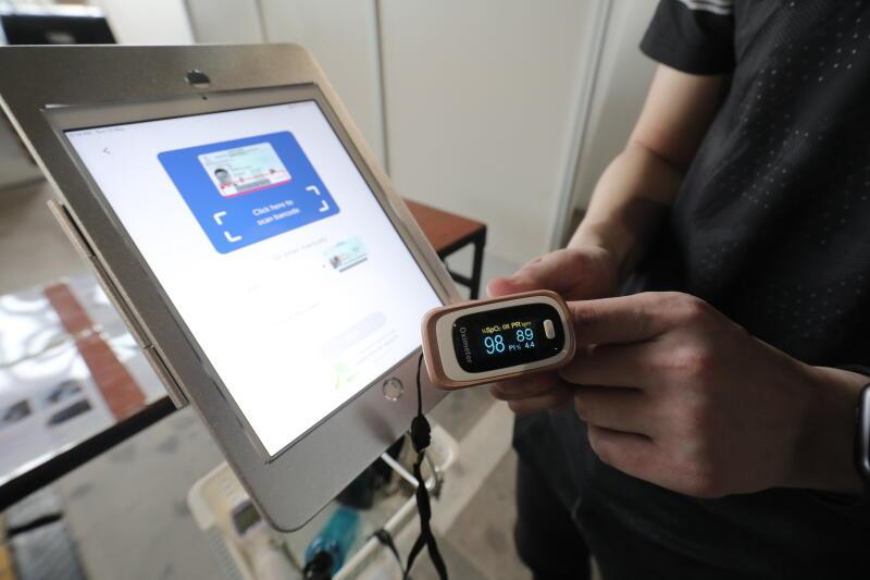 20200515-medical device.jpg