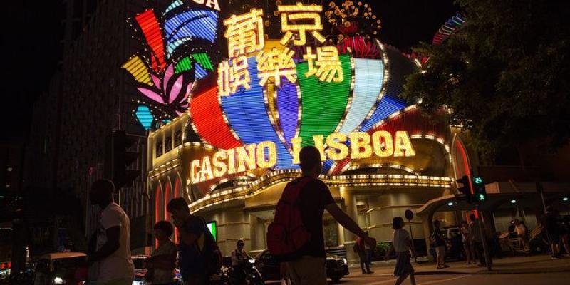 20200526 casino.jpg