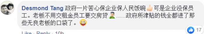 20200527-comment desmond tang.png