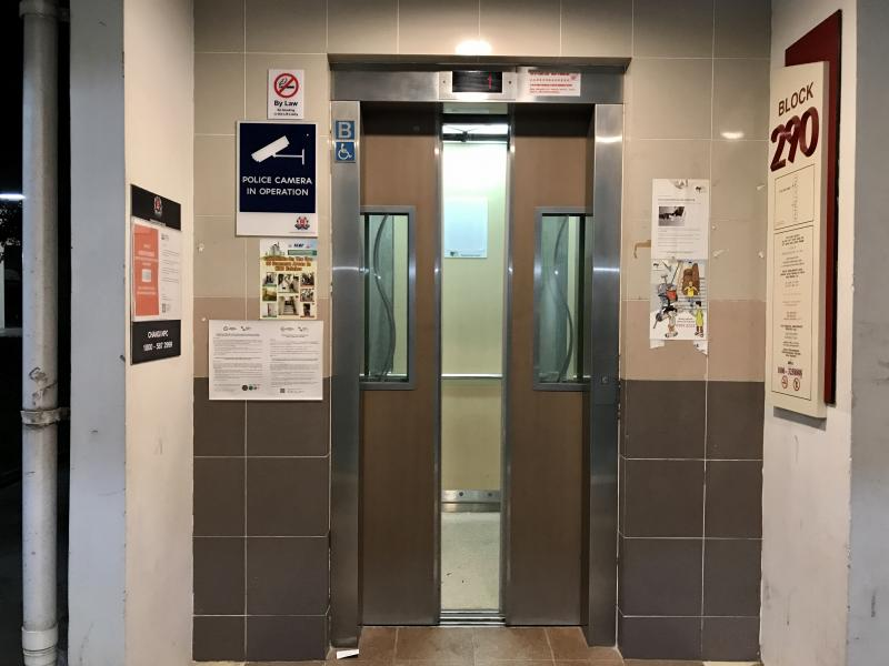20200528 lift.jpg