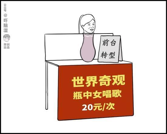 20200605-comic3.jpg