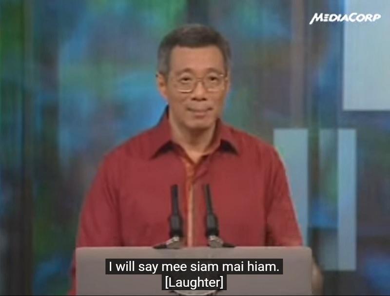 20200704-LHL and mee siam mai hum.jpg