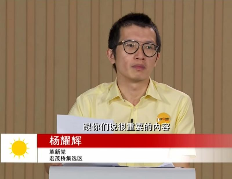 20200704-Reform Charles Yeo.jpg