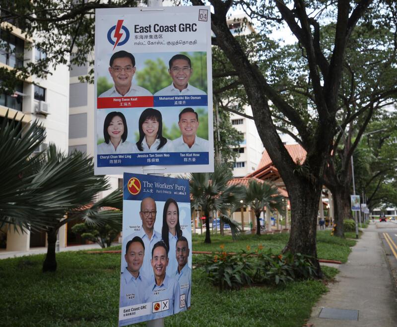 20200708-East Coast GRC.jpg