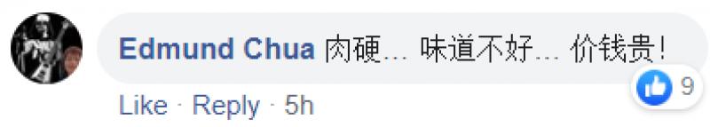 20200716-Edmund Chua bad taste.png