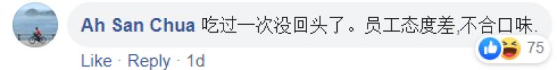 20200716-ah san chua poor service.png