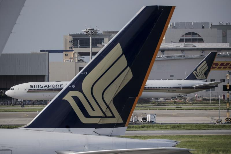 20200804 changi airport.jpg