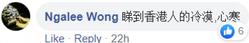 20200805-Ngalee wong.png