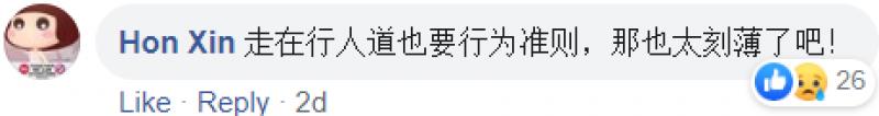 20200807-hon xin.png