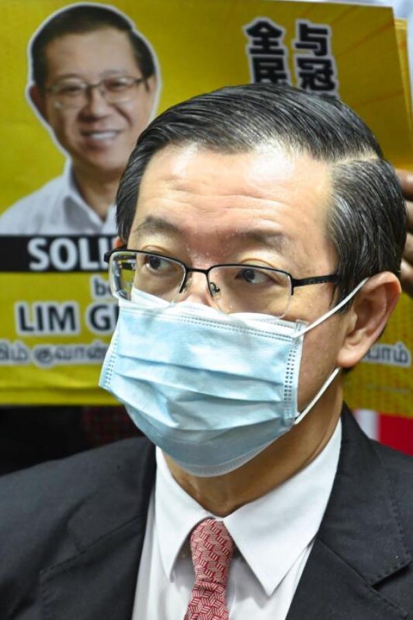 20200812-Lim Guan Eng.jpg