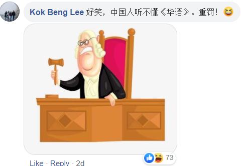 20200819-Kok Beng Lee.png