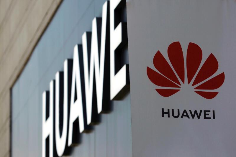 20200824-Huawei.jpg