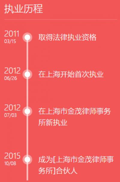 20200826-jin mao.png