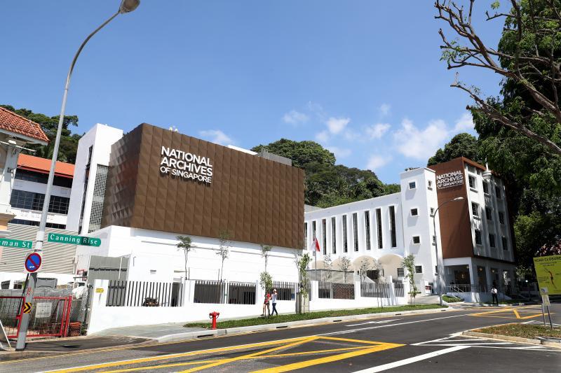 20200907 国家档案馆.JPG